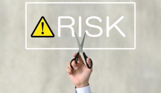 火災保険請求のデメリットはある?申請時の注意点からコツまでを分かりやすく解説