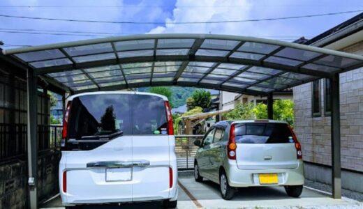 台風被害のカーポート修理は火災保険の適用範囲?申請可能な3つの条件